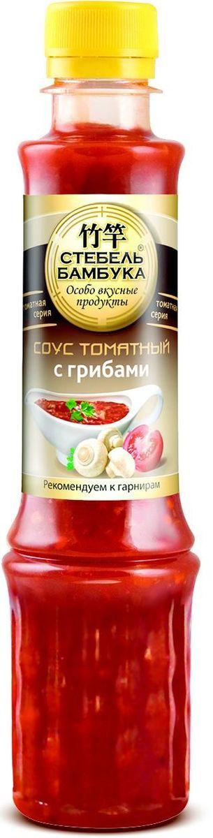 Стебель Бамбука соус томатный с грибами, 280 г цена в Москве и Питере