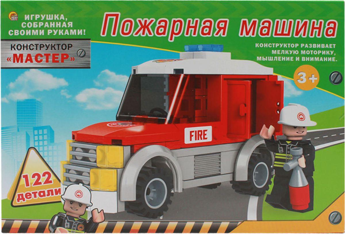 Рыжий Кот Конструктор Пожарная машина конструктор металлический пожарная машина 239 детали