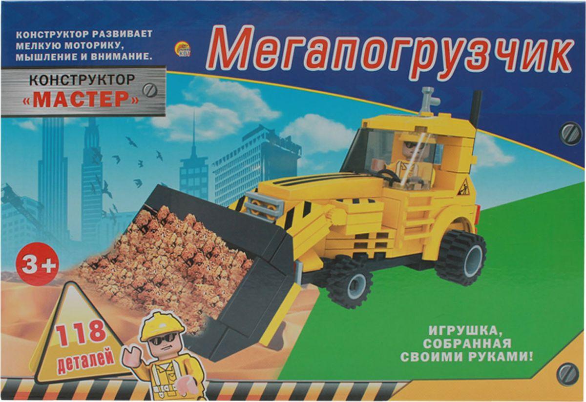 Рыжий Кот Конструктор Мегапогрузчик цена и фото