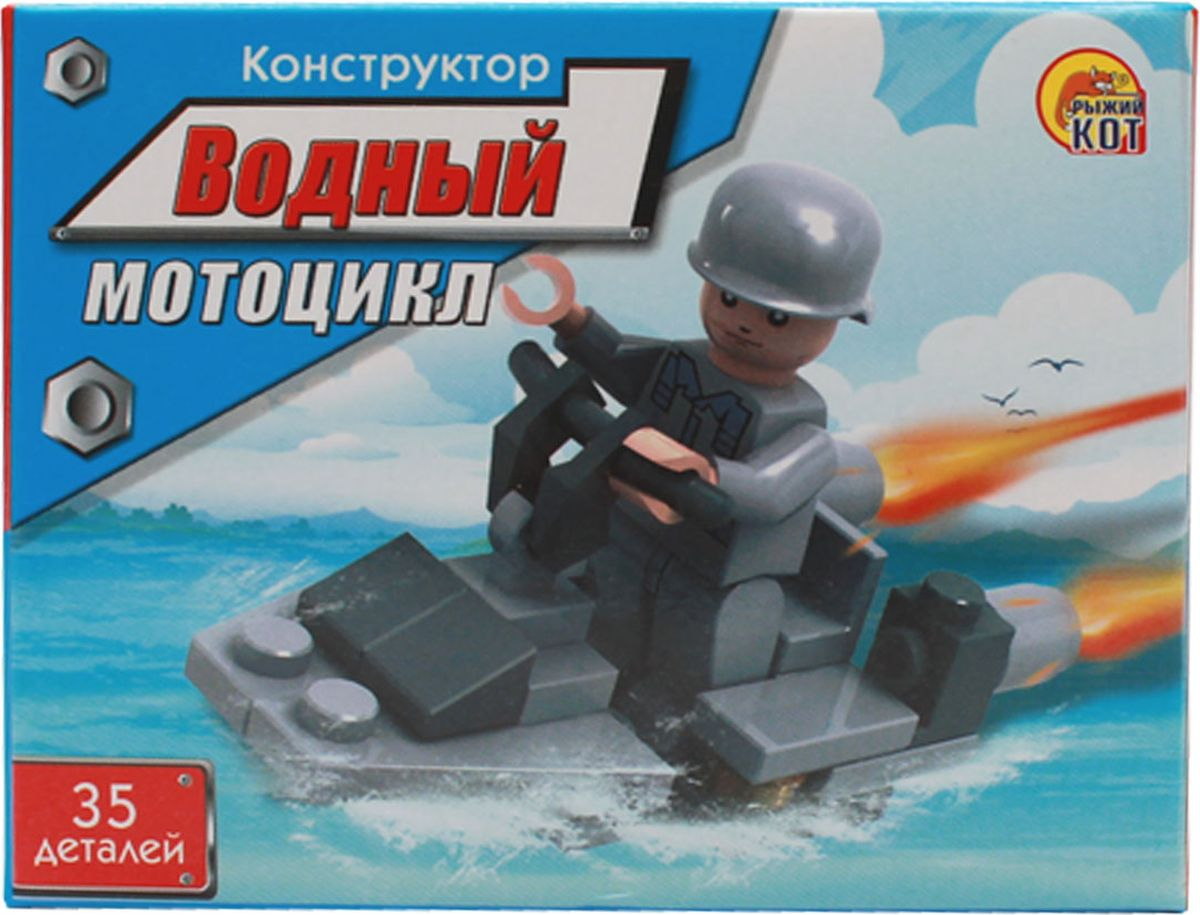 Рыжий Кот Конструктор Водный мотоцикл