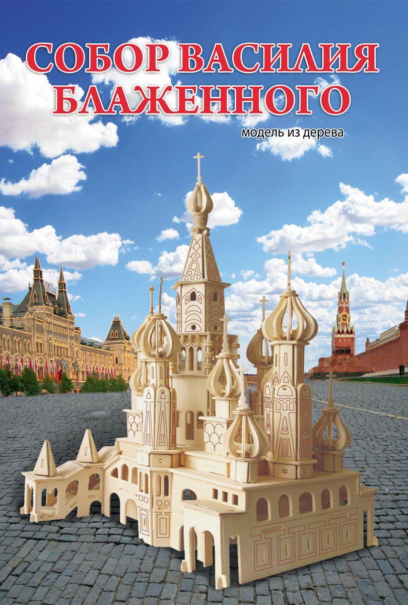 Рыжий Кот Сборная деревянная модель Собор Василия Блаженного цена 2017