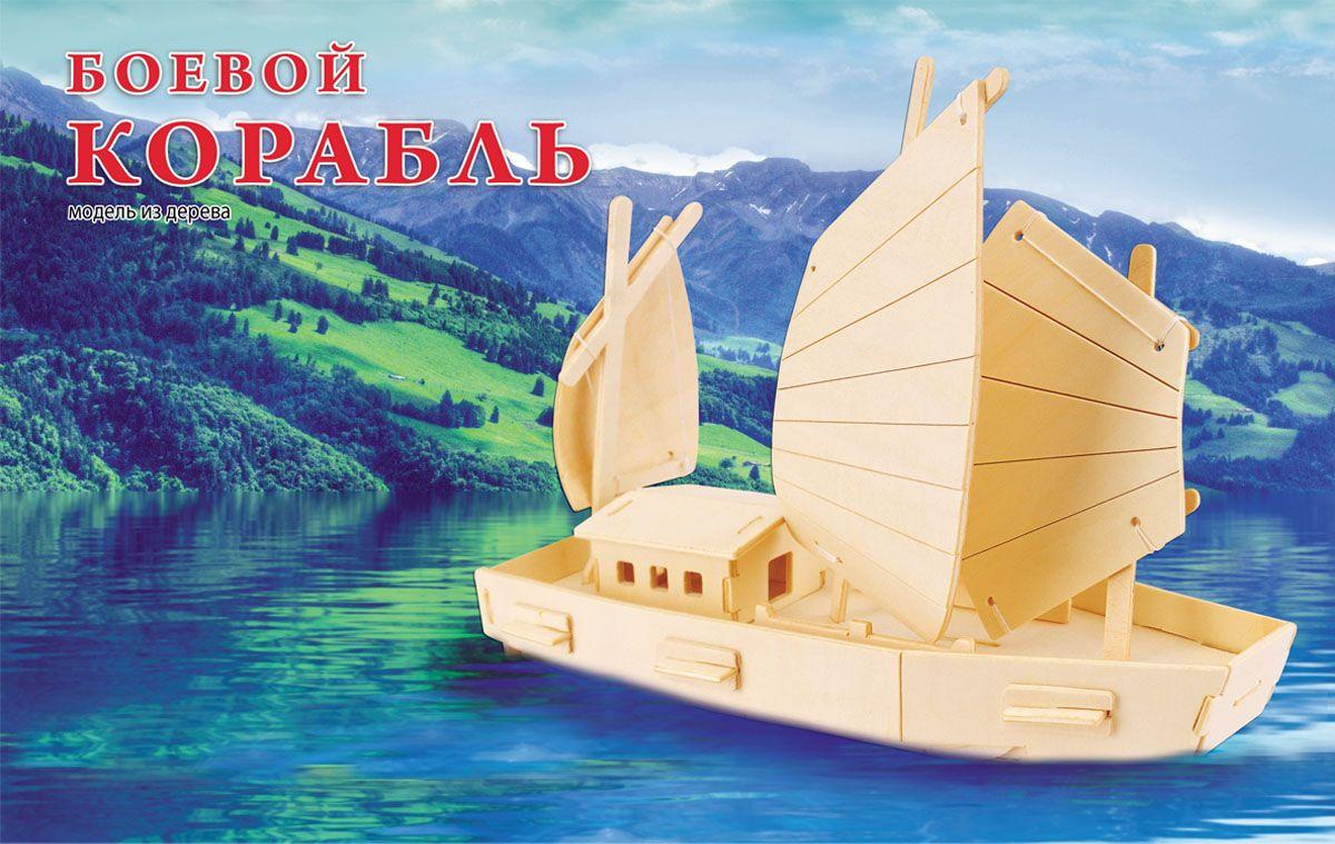 Рыжий Кот Сборная деревянная модель Боевой корабль цена 2017