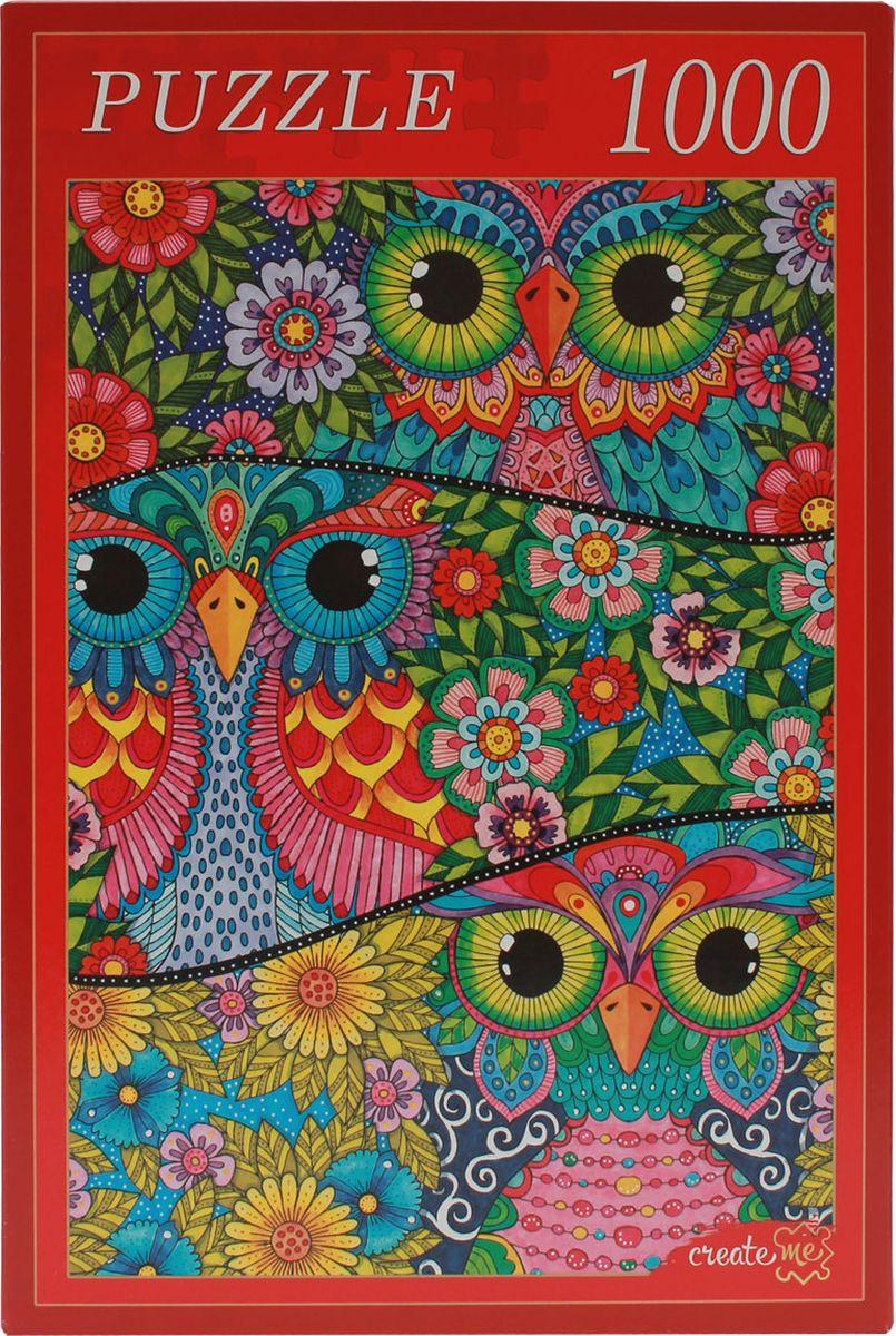 Рыжий Кот Пазл Цветные совыАЛ1000-7877Пазл Рыжий Кот Цветные совы изготовлен из картона высочайшего качества. Пазл - великолепная игра для семейного досуга. Сегодня собирание пазлов стало особенно популярным, главным образом, благодаря своей многообразной тематике, способной удовлетворить самый взыскательный вкус. А для детей это не только интересно, но и полезно. Собирание пазла развивает мелкую моторику у ребенка, тренирует наблюдательность, логическое мышление, знакомит с окружающим миром, с цветом и разнообразными формами.