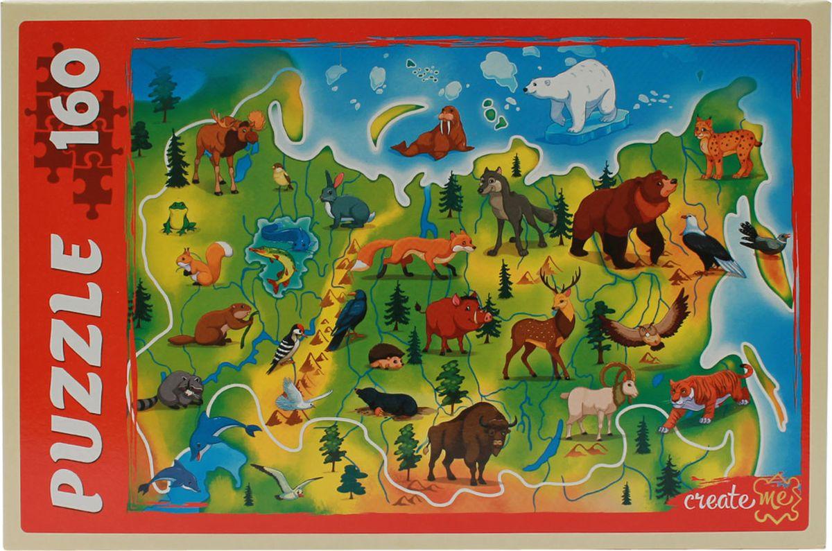 Рыжий Кот Пазл Животный мир России