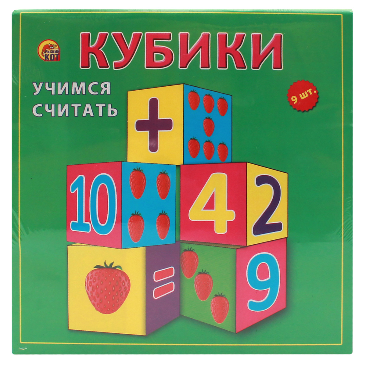 Рыжий Кот Кубики Учимся считать 9 шт учимся писать читать считать и строить предложения