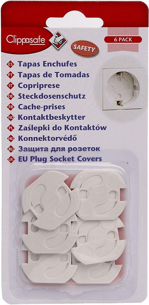 Clippasafe Защита для розеток цвет белый 6 шт блокирующие устройства clippasafe защита для розеток 6 шт
