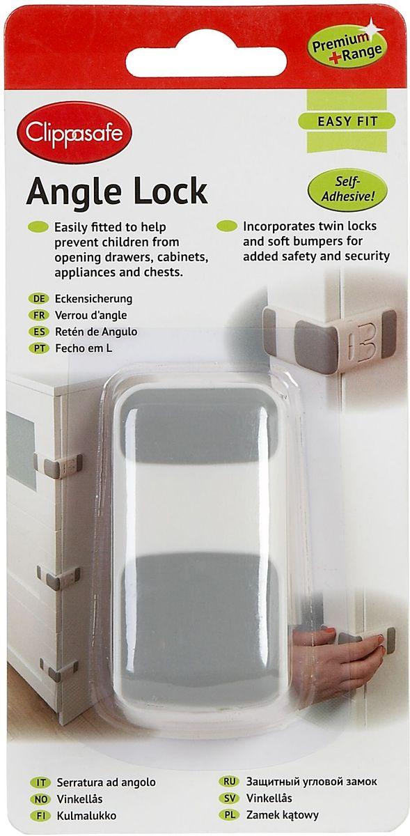 Clippasafe Защитный угловой замок блокирующие устройства clippasafe защита для розеток 6 шт