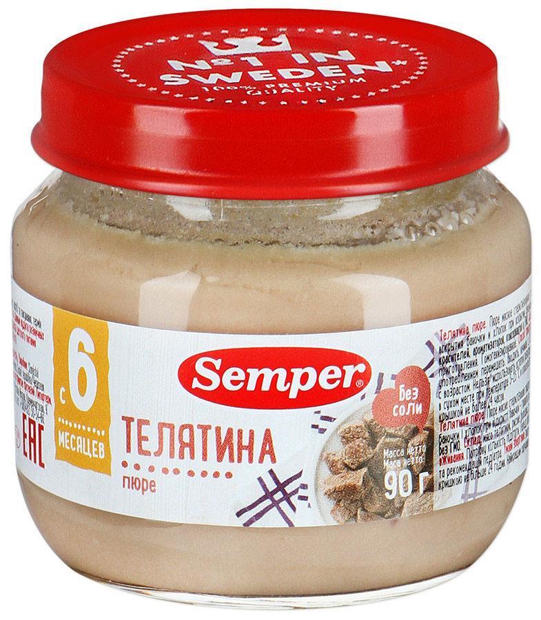 Semper пюре телятина, с 6 месяцев, 90 г