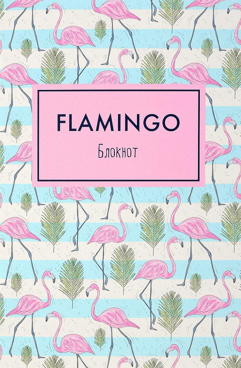 Блокнот. Mindfulness. Фламинго (формат А5, на скобе, голубые полоски) (Арте) блокнот mindfulness фламинго формат а5 на скобе фламинго в тропиках арте