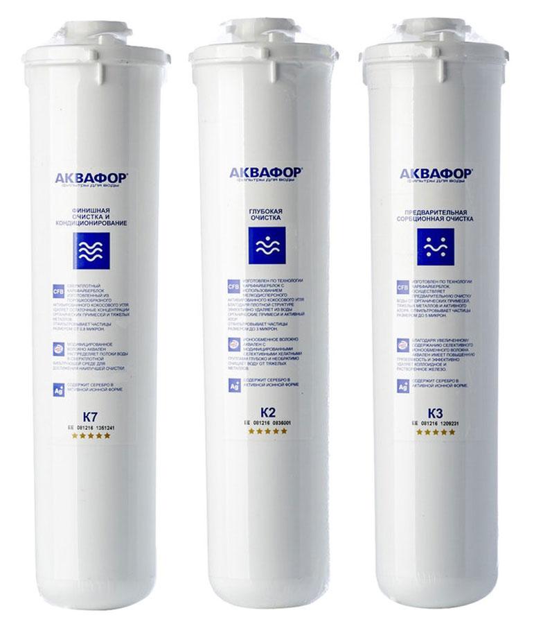 Комплект сменных модулей Аквафор K1- 03 -02 -07, для мягкой воды, для фильтра Кристалл аквафор комплект модулей для аквафор кристалл эко k1 03 07b 07