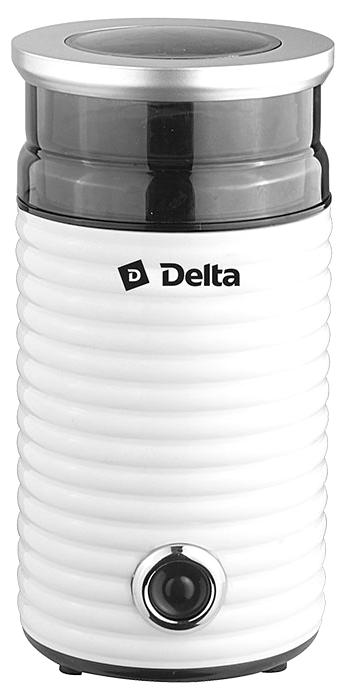 Delta DL-94К, White кофемолка все цены
