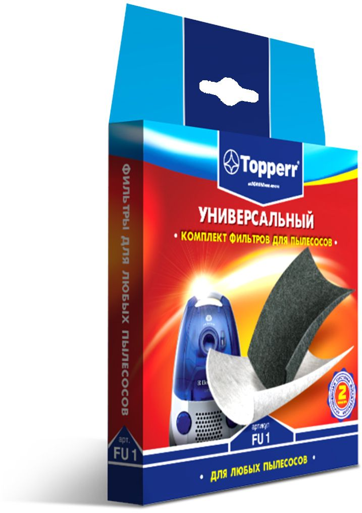 Topperr FU 1комплект фильтров для пылесоса Topperr