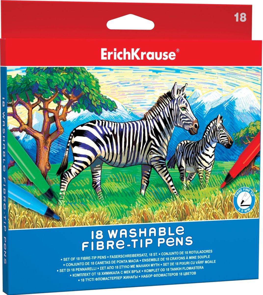 Фломастеры ArtBerry Easy Washable, 18 цветов цены
