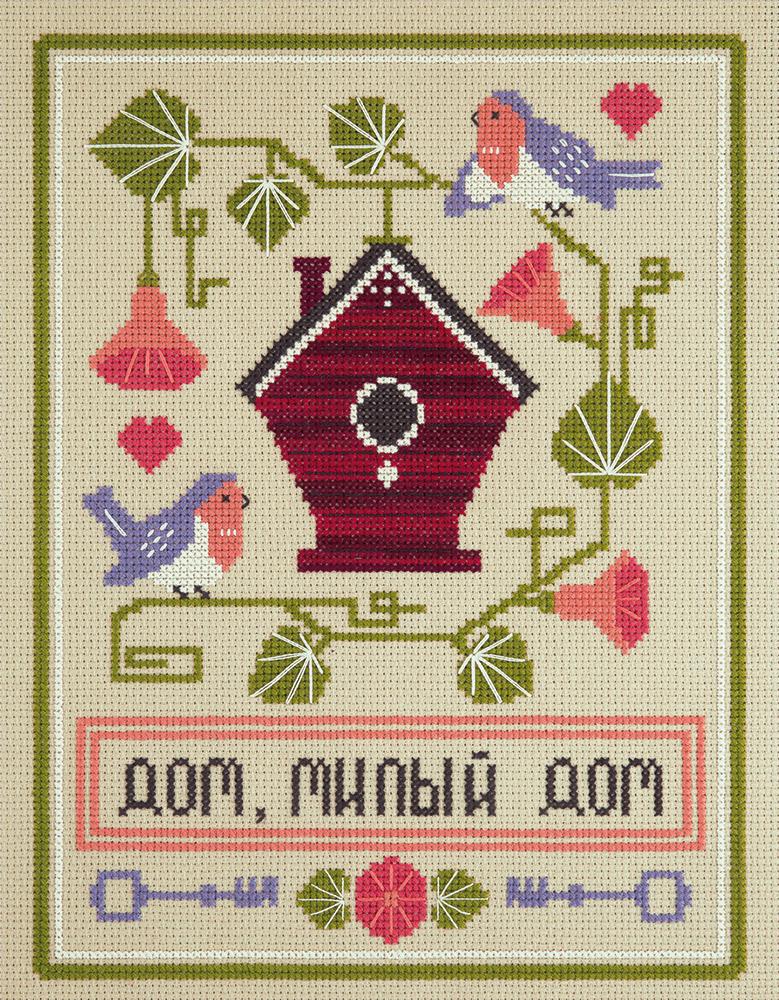 Набор для вышивания крестом Panna Дом, милый дом, 22 x 28 см набор для вышивания крестом rto дом милый дом 34 х 27 см