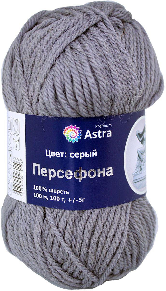 """Пряжа для вязания Астра """"Персефона"""", цвет: серый (10), 100 м, 100 г, 5 шт"""
