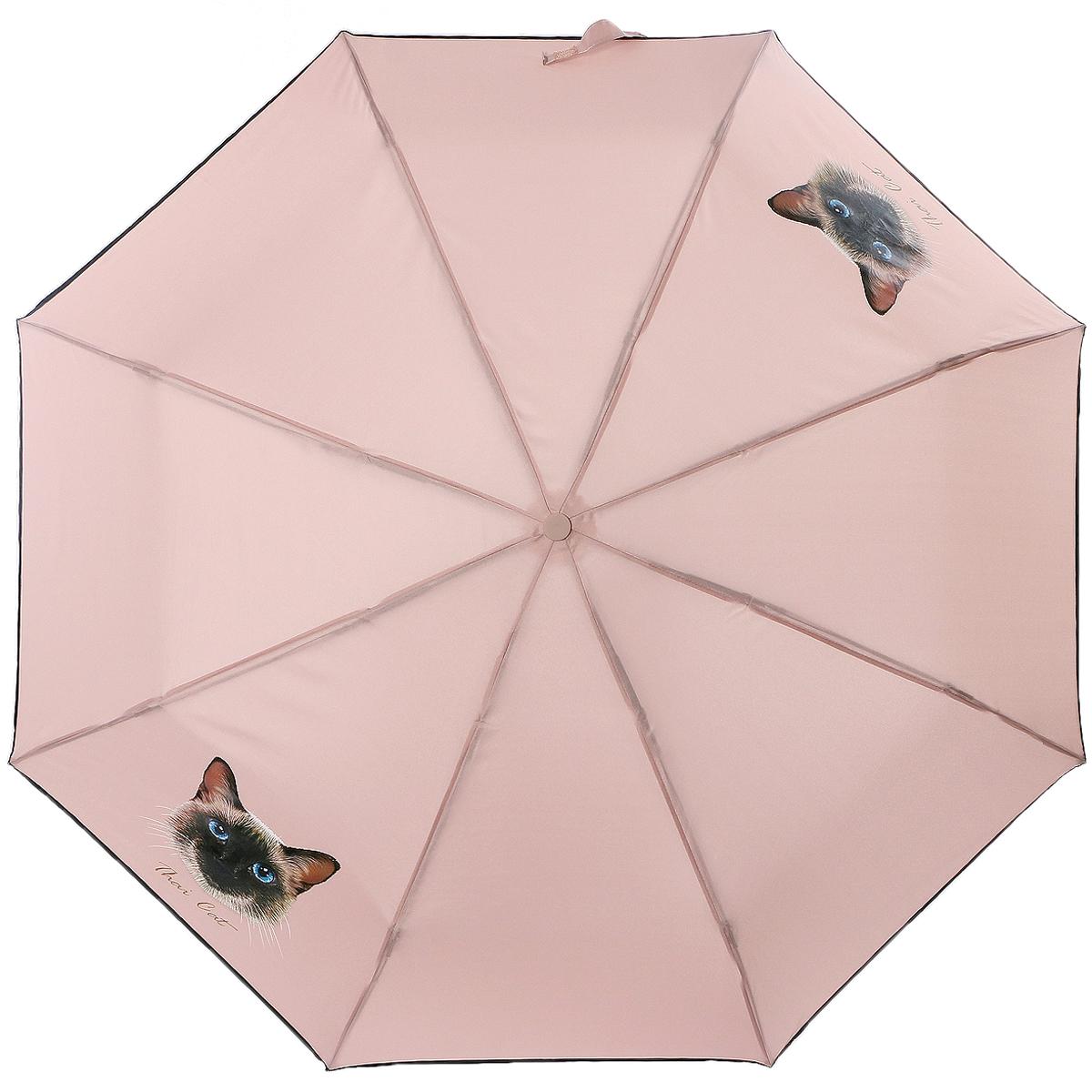 Зонт женский ArtRain, механический, 3 сложения, цвет: розовый. 3511-1705 зонт artrain механический 3 сложения цвет синий 3517 1732