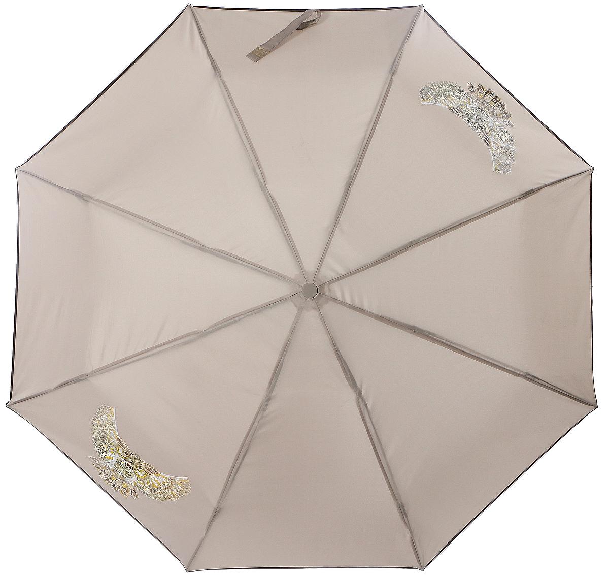 Зонт Artrain арт.3511-1708 зонт artrain механический 3 сложения цвет синий 3517 1732