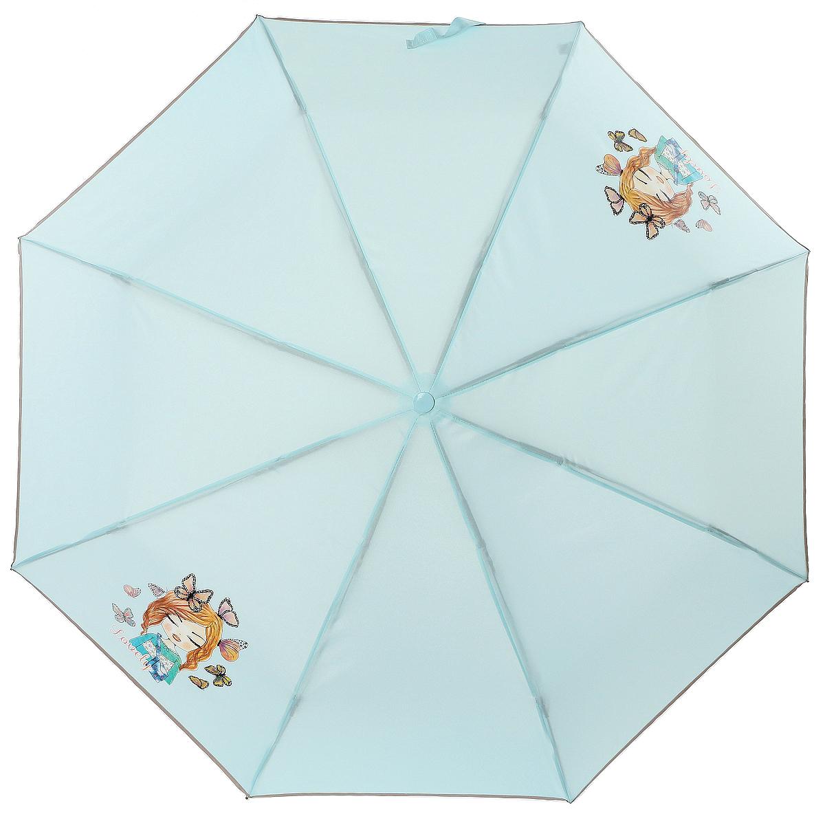 Зонт Artrain арт.3511-1709 зонт artrain механический 3 сложения цвет синий 3517 1732