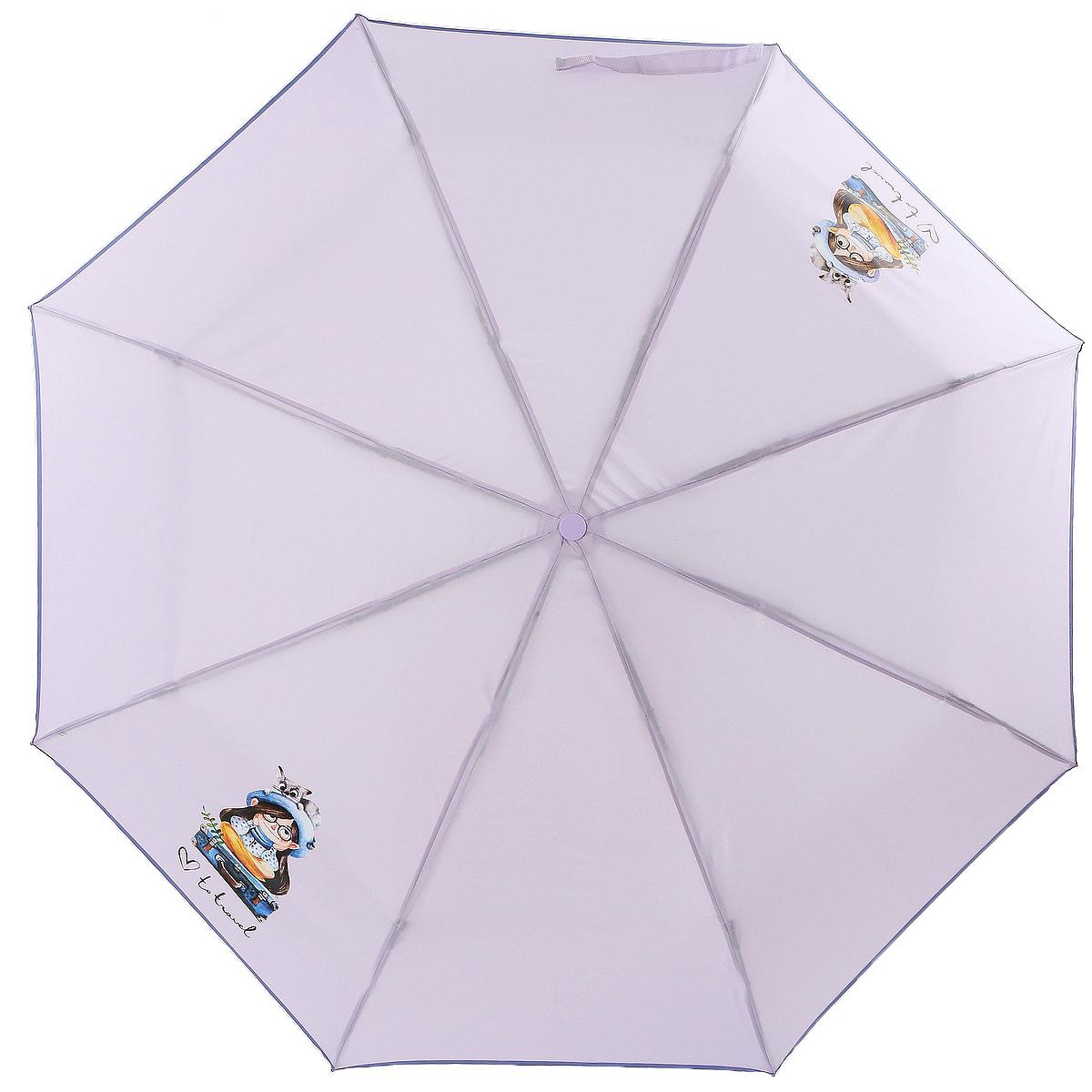 Зонт Artrain арт.3511-1711 зонт artrain механический 3 сложения цвет синий 3517 1732