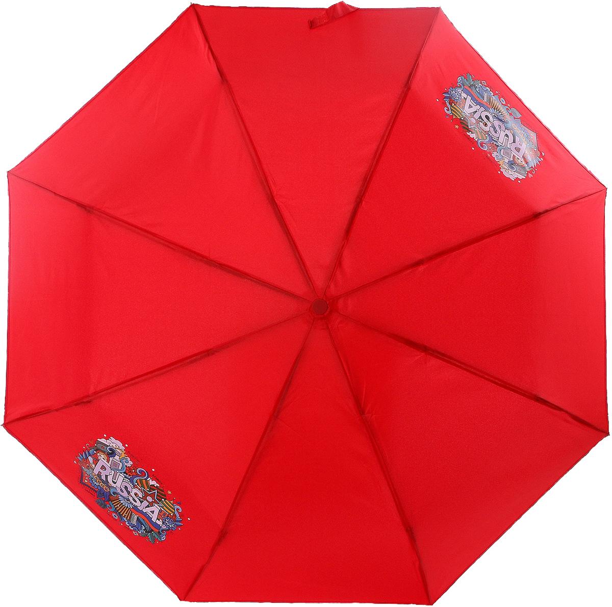 Зонт Artrain арт.3511-1713 зонт artrain механический 3 сложения цвет синий 3517 1732