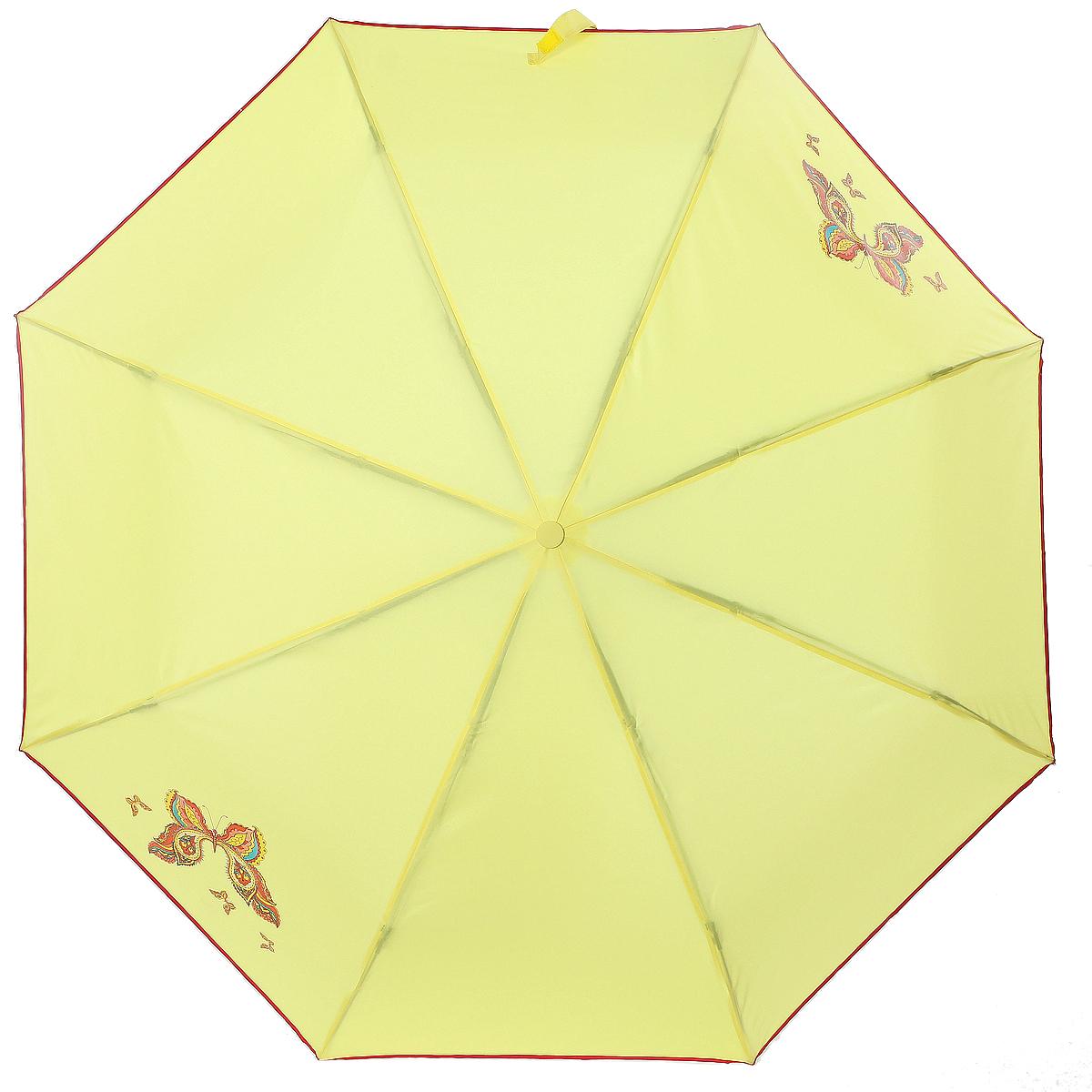 Фото - Зонт Artrain зонт artrain 1511 02 детский трость механический
