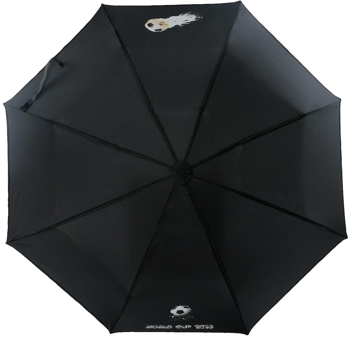 Зонт ArtRain, механический, 3 сложения, цвет: черный. 3517-1734 цена и фото