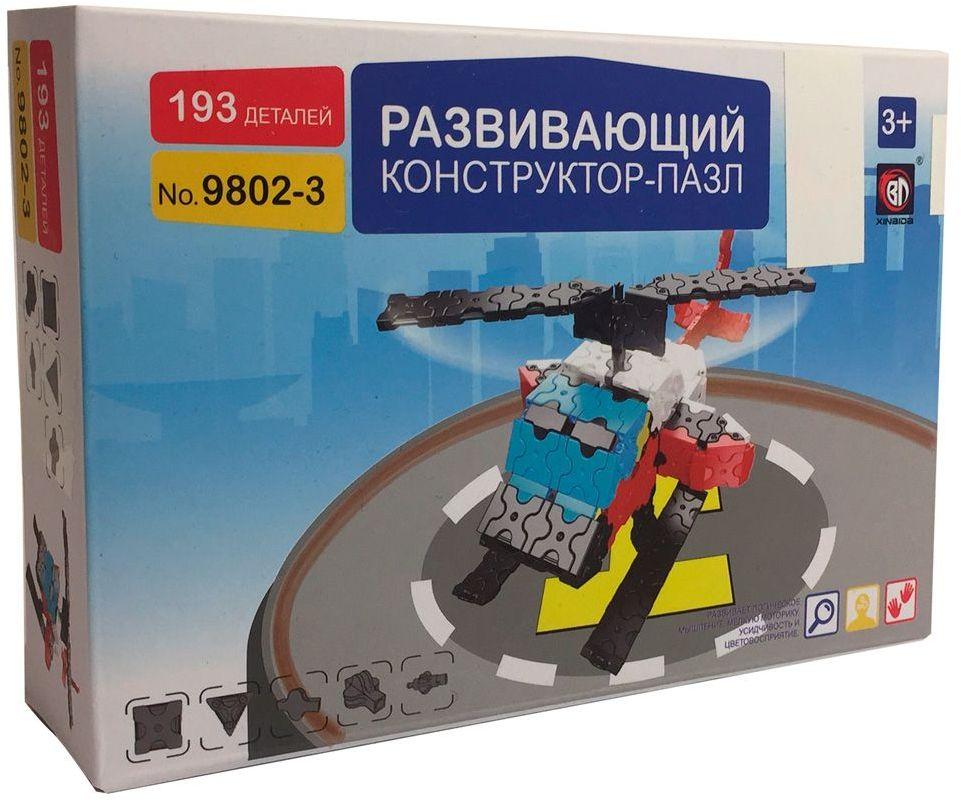 Пластиковый конструктор Умный Шмель 9802-3 умный шмель пластиковый конструктор мотоцикл