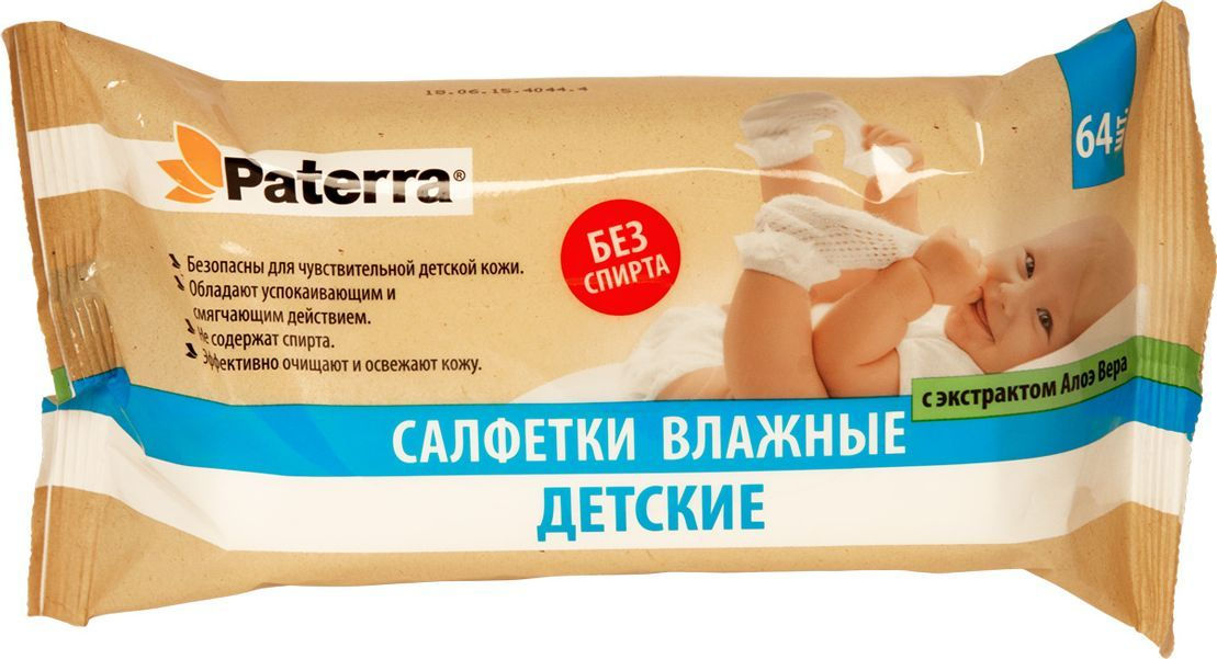 Салфетки влажные Paterra Детские, с экстрактом алое вера, 64 шт салфетки влажные paterra детские с экстрактом алое вера 64 шт