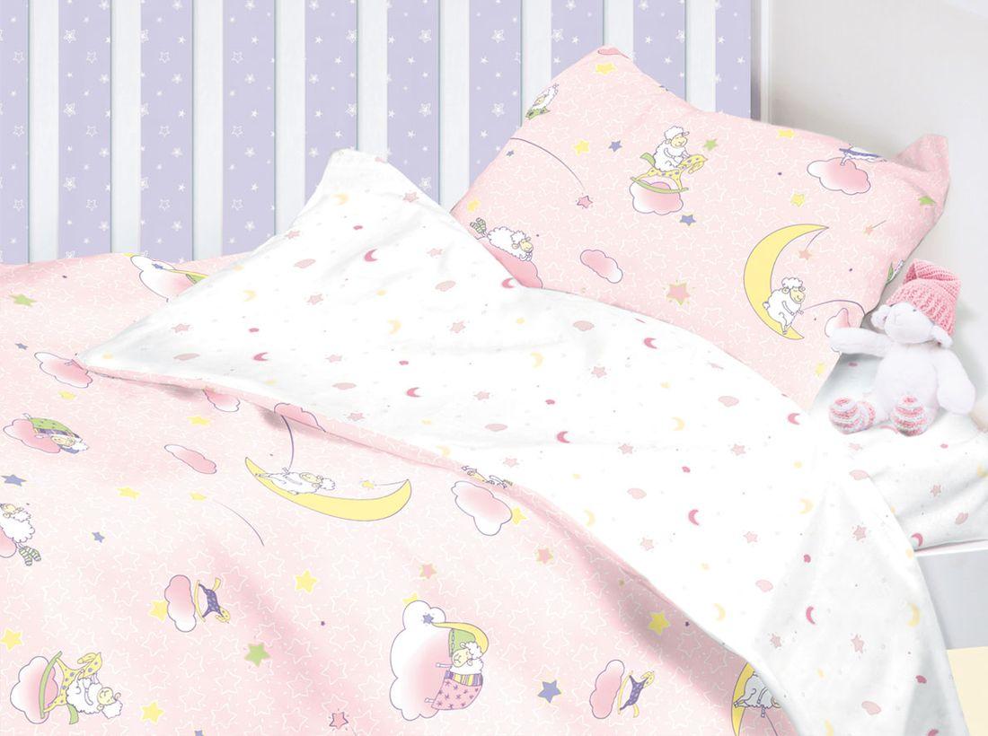 Mirarossi Комплект детского постельного белья Ninna Nanna цвет розовый детский комплект постельного белья mirarossi ninna nanna viola