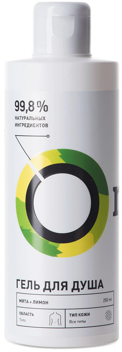 Гель для душа Onme «Мята и лимон», 250млH808002Гель для душа «Мята и лимон» освежает и охлаждает тело. Но что ещё важнее — оставляет после себя особое ощущение чистоты. Благодарить за это надо натуральные эфирные масла мята и лимона. Мята тонизирует тело, очищает и сужает поры. Лимон разглаживает кожу, стимулирует рост новых клеток. Морская соль — компонент всех наших гелей для душа — помогает нормализовать работу сальных желез и действует как мягкий пилинг.