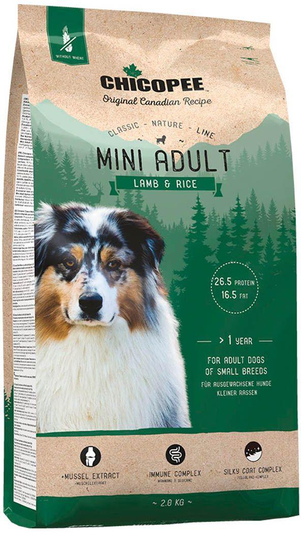 """Корм сухой Chicopee """"CNL Mini Adult Lamb & Rice"""", для взрослых собак мелких пород, с ягненком и рисом, 2 кг"""