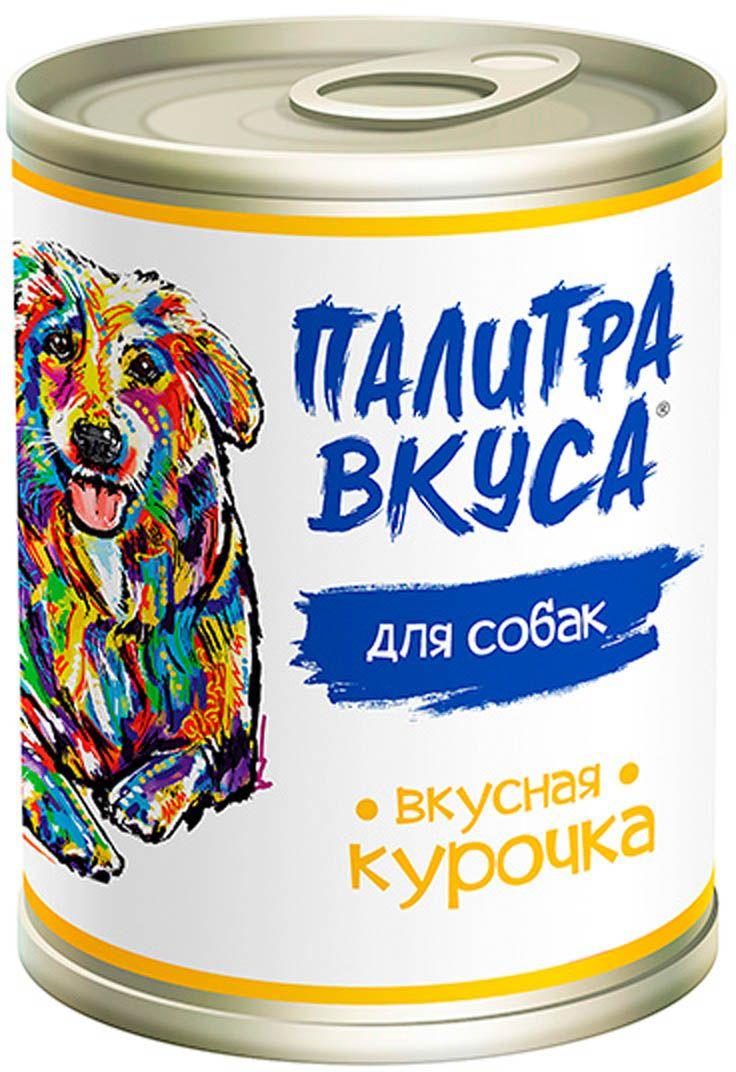 """Консервы """"Палитра Вкуса"""", для собак, со вкусной курочкой, 340 г"""