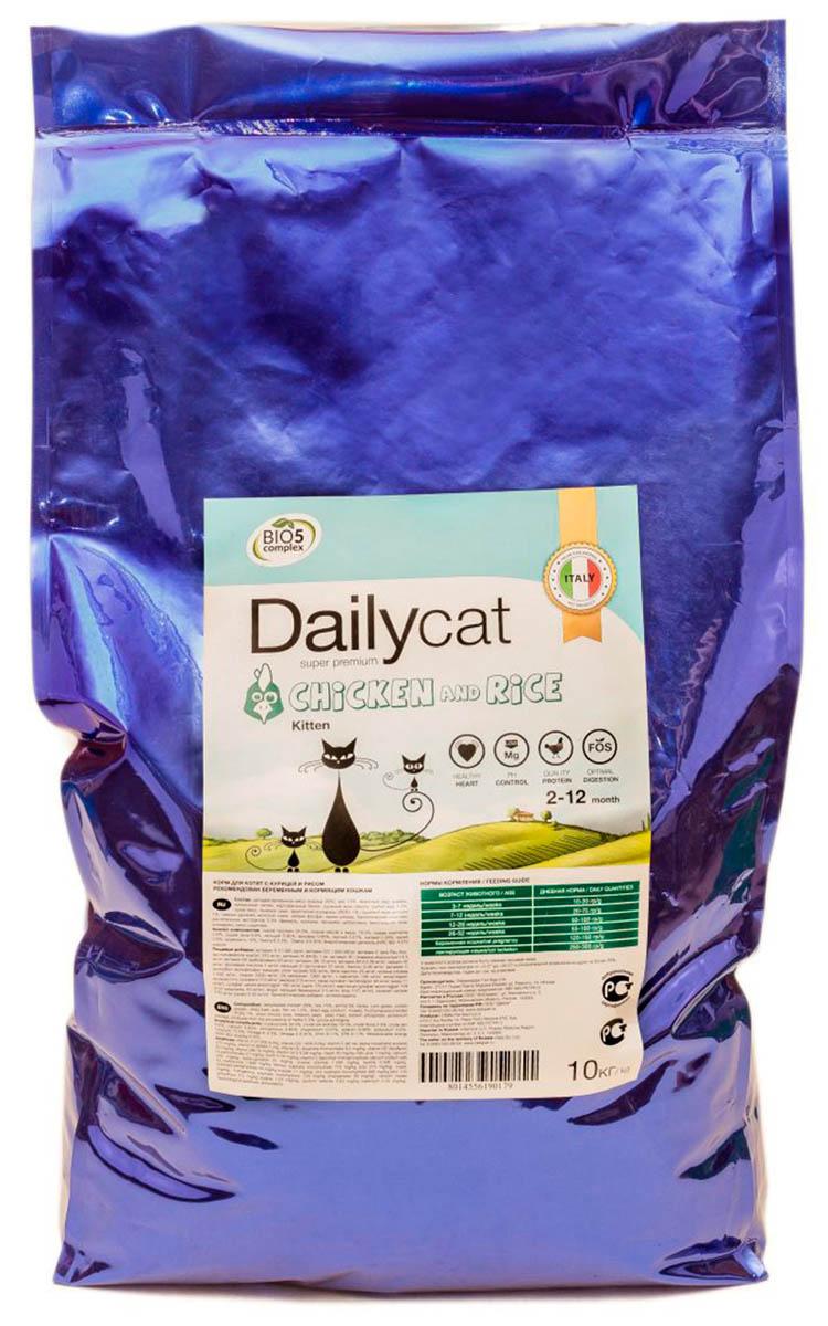 Корм сухой Daily Cat Kitten Chicken & Rice, для котят, с курицей и рисом, 10 кг корм сухой dailycat kitten chicken