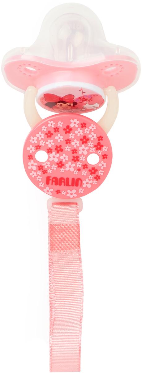 Farlin Пустышка 0-6 месяцев с колпачком + цепочка для пустышки цвет розовый