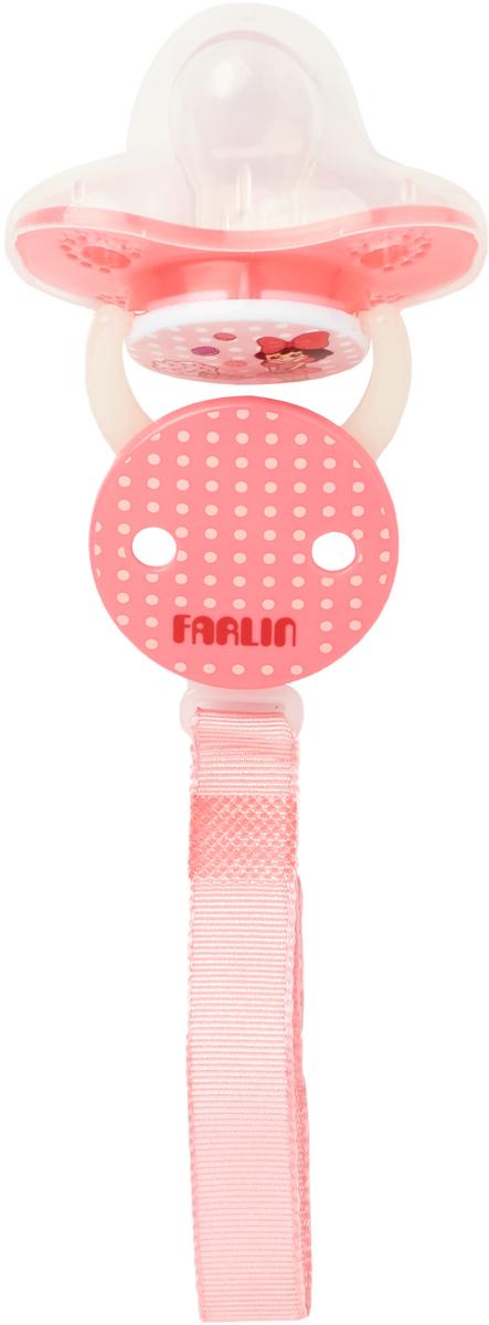 Farlin Пустышка 6+ месяцев с колпачком + цепочка для пустышки цвет розовый