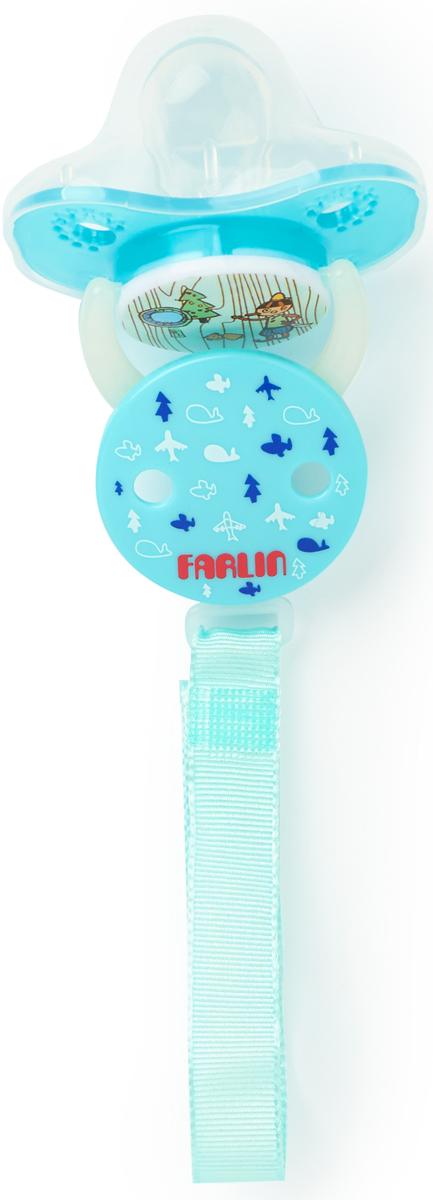 Farlin Пустышка 6+ месяцев с колпачком + цепочка для пустышки цвет голубой