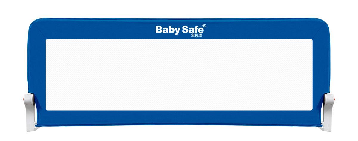 Baby Safe Барьер для кроватки цвет синий 180 х 42 см baby safe барьер защитный для кроватки цвет бежевый 150 х 42 см
