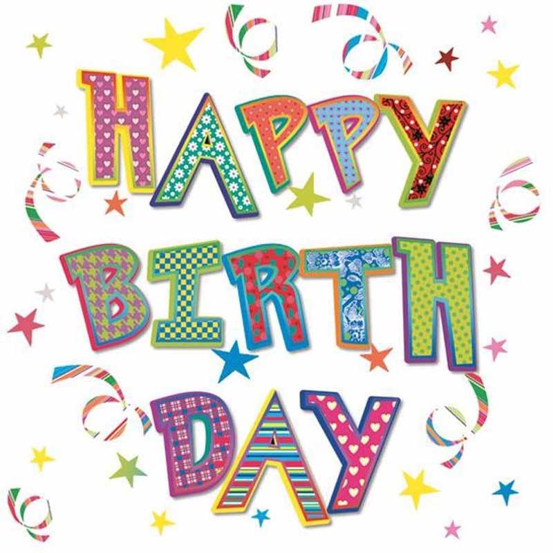Салфетки Pol-Mak Daisy Happy Birthday, трехслойные, 33 х 33 см, 20 шт салфетки pol mak детский мотив трехслойные 33 х 33 см 20 шт