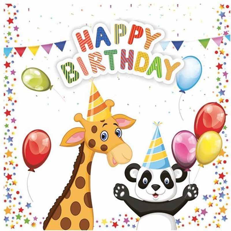 Жираф картинка с днем рождения