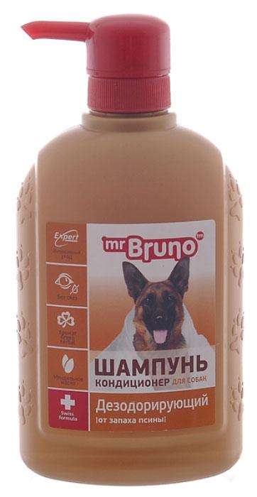 Шампунь-кондиционер для собак Mr. Bruno, дезодорирующий, от запаха псины, 350 мл шампунь для собак mr bruno 12 дезодорирующий от специфического запаха