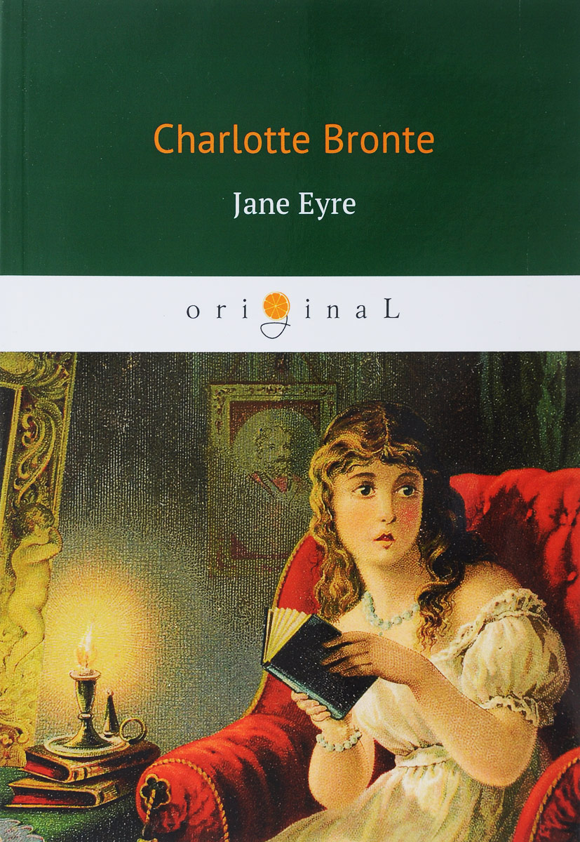 Charlotte Bronte Jane Eyre jane kirkpatrick a mending at the edge