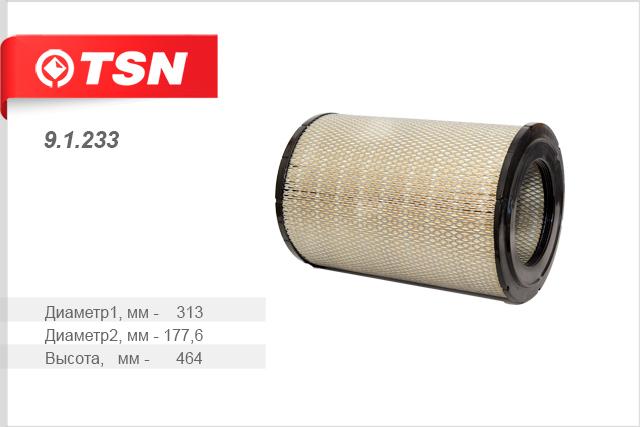 Воздушный фильтр TSN 91233
