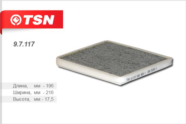 Фильтр салона угольный TSN 9.7.117, 0897400820