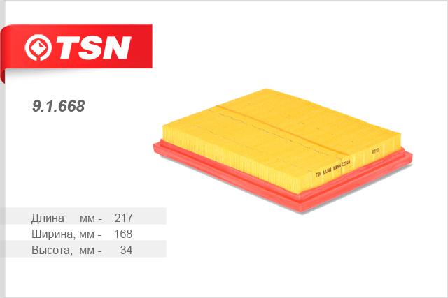 Фильтр воздушный TSN, FORD Fiesta V FUSION фильтр масляный tsn 950139