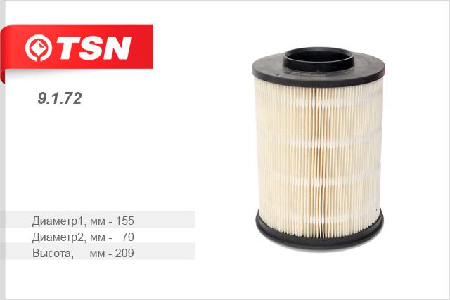 Воздушный фильтр TSN 9172