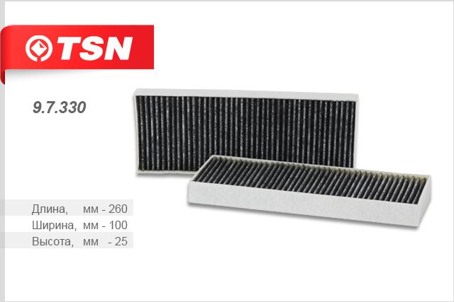 Фильтр салона угольный (комплект 2 штуки) NISSAN Navara Pathfinder цены