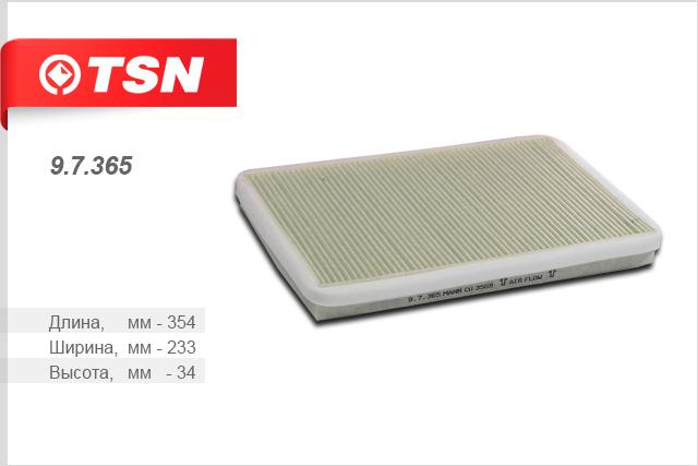 Салонный фильтр TSN 97365 недорого
