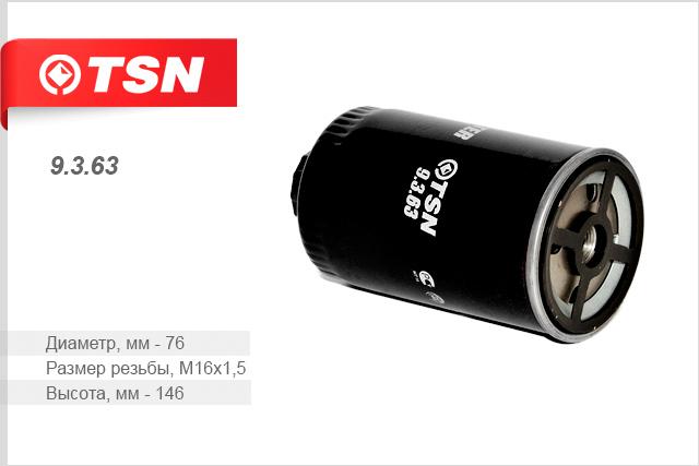 Фильтр топливный FOTON BJ 1049 BJ 1069 BJ 1099 дв. Perkins 3097 907004 bj