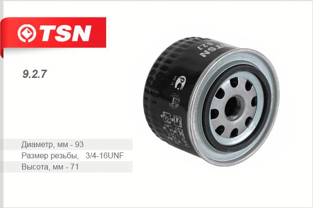 Фильтр масляный ВАЗ 2108-09 фильтр масляный tsn 923