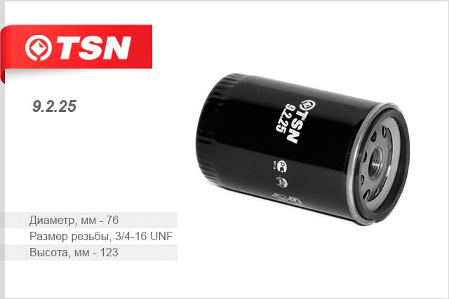 Фильтр масляный ГАЗ LDV MAXUS 2.5 CDi фильтр масляный tsn 950139
